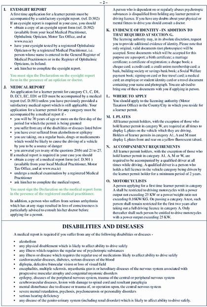 Form D401 (pdf)